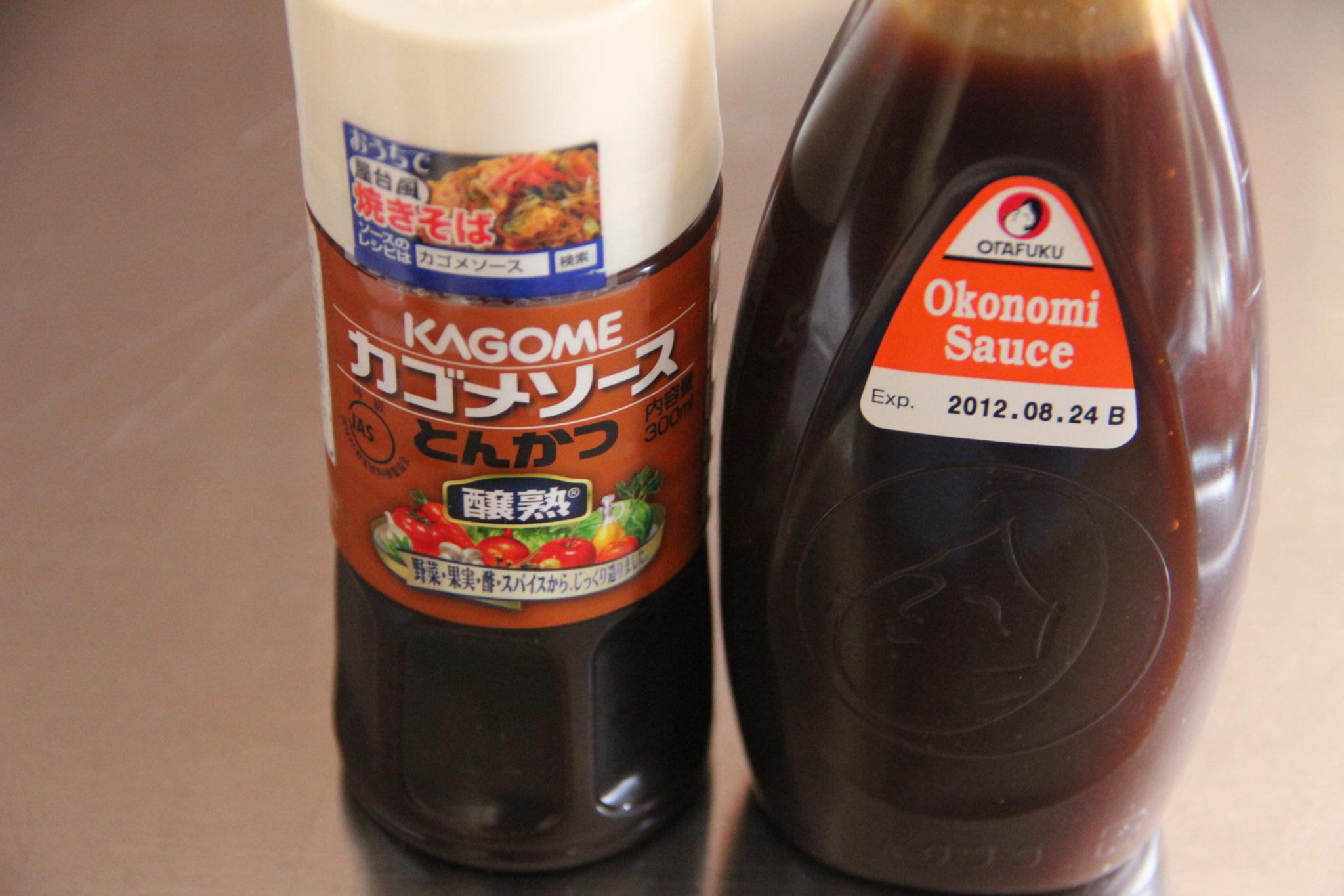 Okonomiyaki Sauce Okonomiyaki (sa...