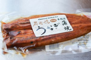 Unagi (Japanese fresh water eel)