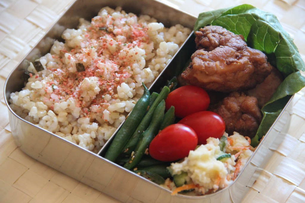 Bento Lunch Menu 2