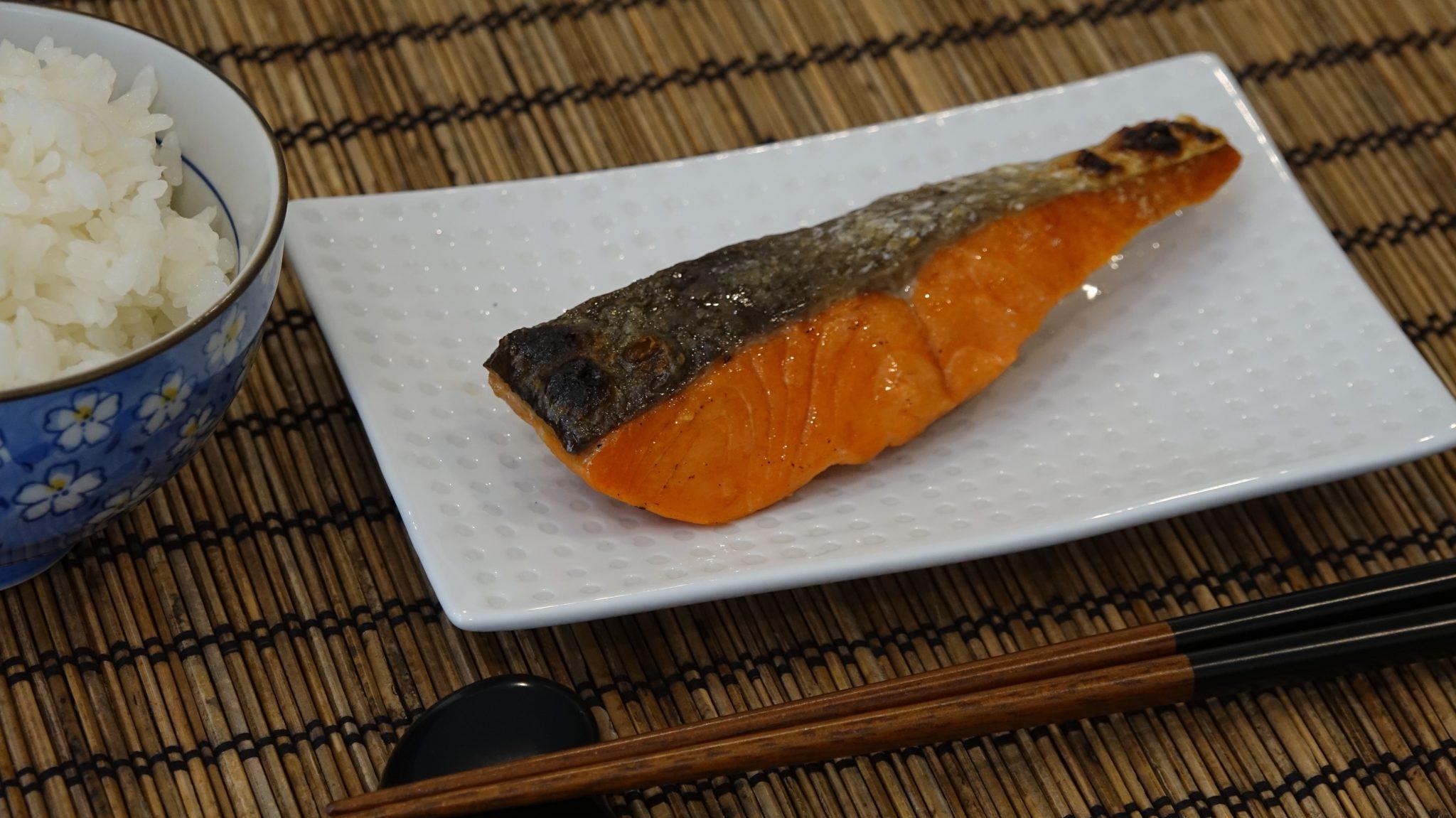 Shiozake (grilled salted salmon) Recipe – Japanese Cooking 101