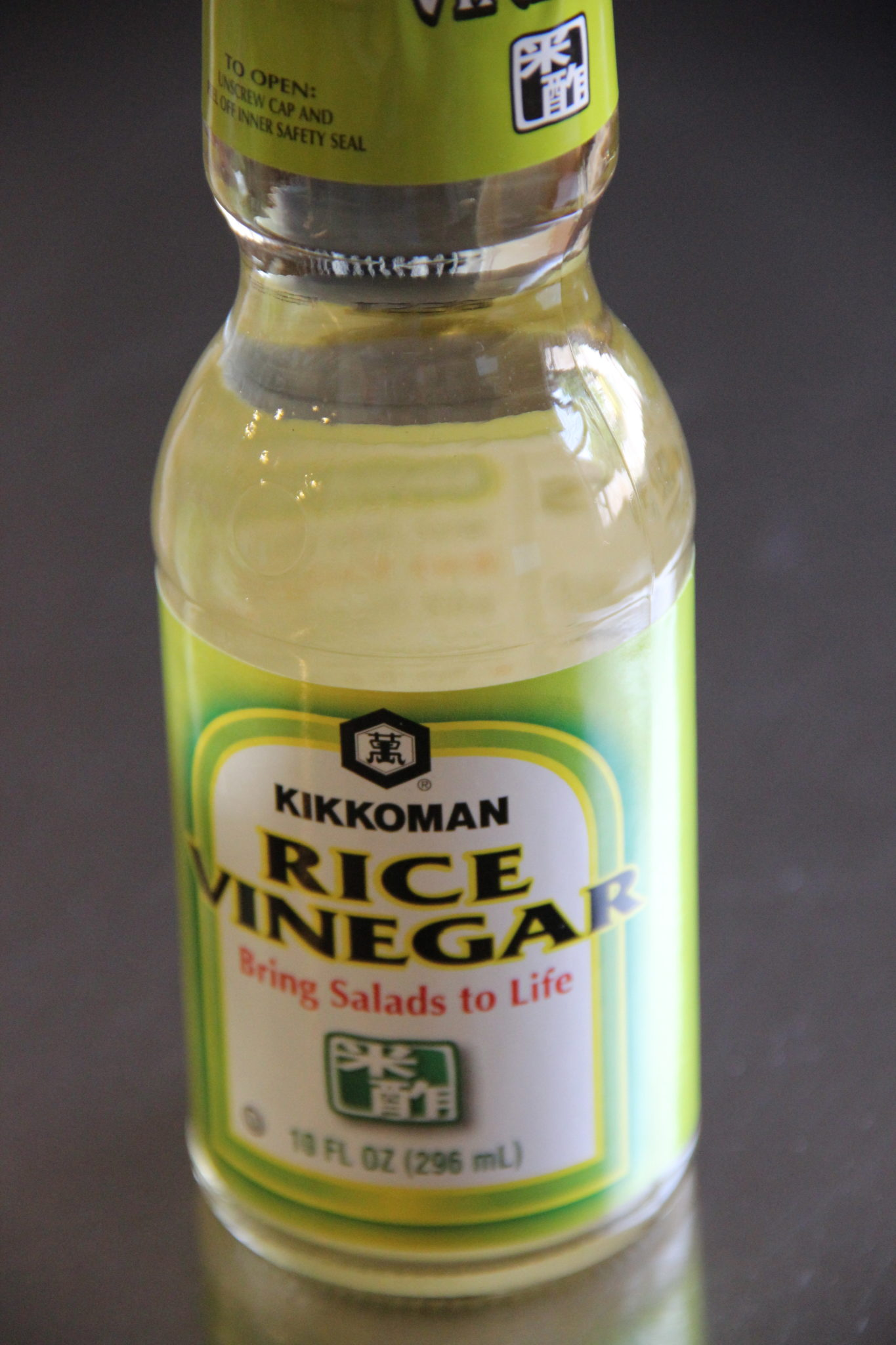 Rice Vinegar – Japanese Cooking 101