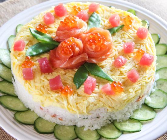 Sushi Cake Recipe