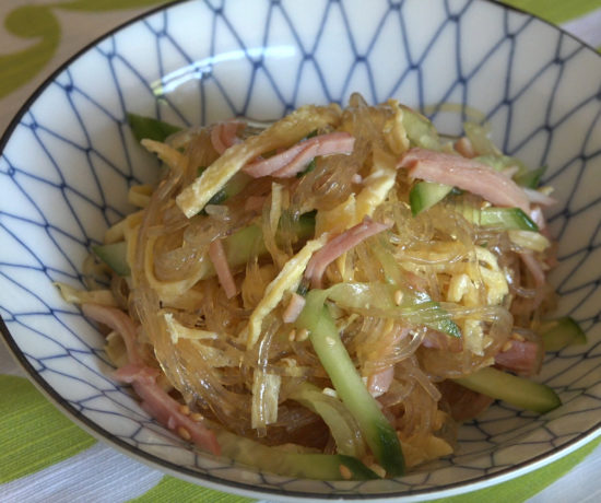 Harusame Salad Recipe