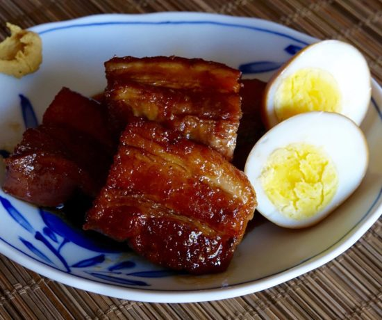 Kakuni (Braised Pork Belly)