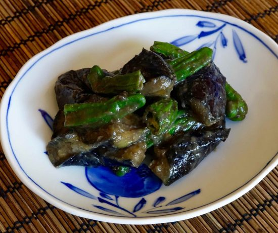 Miso Eggplant and Shishito Peppers