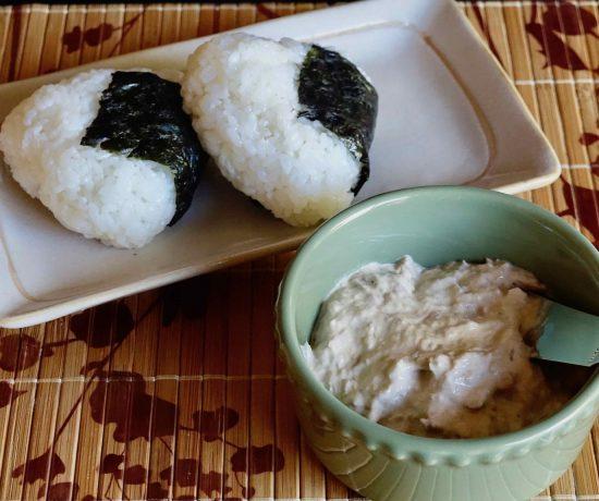 Tuna-Mayo Onigiri Recipe