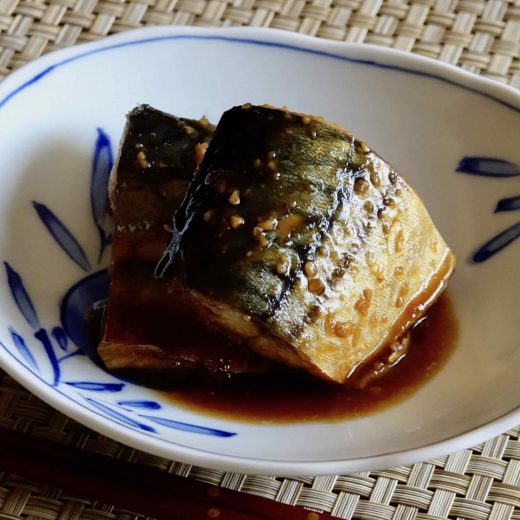 Saba Misoni (Simmered Mackerel in Miso)